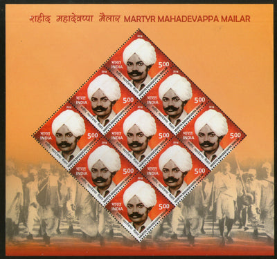 India 2018 Martyr Mahadevappa Mailar Mahatma Gandhi Follower sheetlet MNH