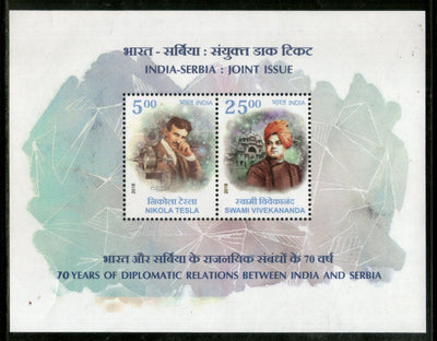 India 2018 India Serbia Joints Issue Nicola Tesla Swami Vivekananda M/s MNH