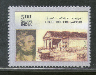 India 2018 Hislop College Nagpur Architecture Education 1v MNH