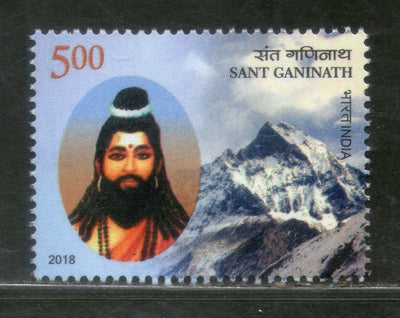 India 2018 Sant Ganinath Religion Hindu Mythology Mountain 1v MNH