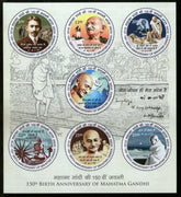 India 2018 Mahatma Gandhi 150th Birth Anniversary Round Odd Shaped Stamp M/s MNH