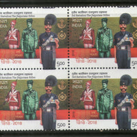 India 2018 3rd Battalion Rajputana Rifles Military Costume BLK/4 MNH