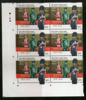 India 2018 3rd Battalion Rajputana Rifles Military Costume Traffic Lights BLK/6 MNH