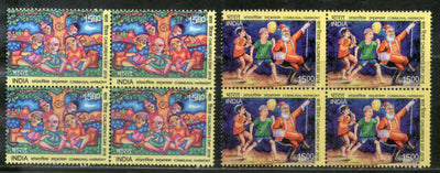 India 2018 Children's Day Communal Harmony Clown Joker Painting 2v BLK/4 MNH