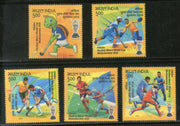 India 2018 Odisha Men's Hockey World Cup Turtle Sports Sikhism Set of 5v MNH