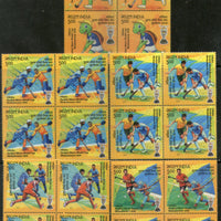 India 2018 Odisha Men's Hockey World Cup Turtle Sports Sikhism BLK/4 Set MNH