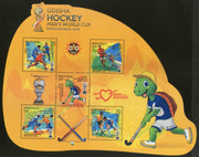 India 2018 Odisha Men's Hockey World Cup Odd Shaped Turtle Sport Sikhism Hindu Mythology M/s MNH