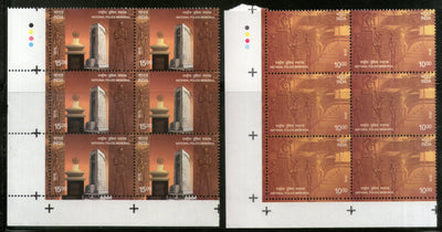 India 2018 National Police Memorial Museum Traffic Light BLK/6 Set MNH