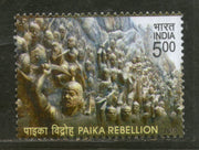 India 2018 Paika Rebellion War 1v MNH