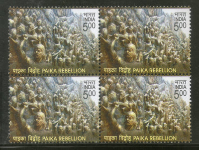 India 2018 Paika Rebellion BLK/4 MNH