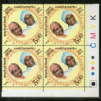 India 2018 Kakaji & Pappaji Traffic Light BLK/4 MNH