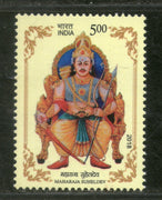 India 2018 Maharaja Suheldev King 1v MNH