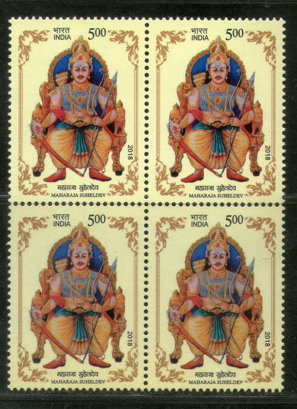 India 2018 Maharaja Suheldev King BLK/4 MNH