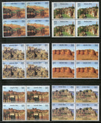 India 2018 Hill Forts of Rajasthan Tourism Place Architecture BLK/4 Set MNH