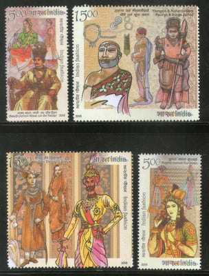 India 2018 Indian Fashion through the Ages Princely States Costumes 4v MNH