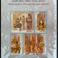 India 2018 Indian Fashion through Ages Princely States Costumes M/s MNH