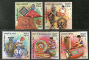 India 2018 Handicraft Embroidery Pottery Musical Instrument Bronzeware 5v MNH