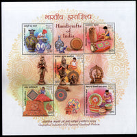 India 2018 Handicraft Embroidery Pottery Musical Instrument Bronzeware M/s MNH