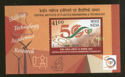 India 2019 Central Institute of Plastics Engineering & Technology Tools M/s MNH