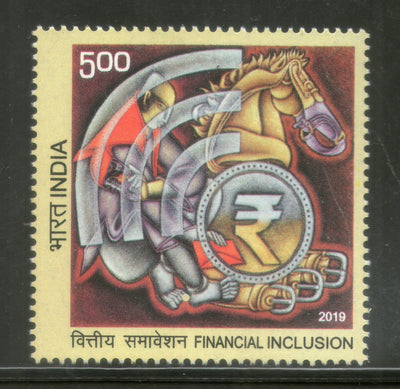 India 2019 Financial Inclusion Horse Currency Sign 1v MNH
