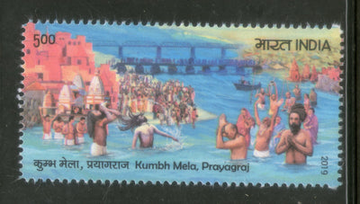 India 2019 Kumbh Mela Prayagraj Religion Hindu Mythology Festival Bridge 1v MNH