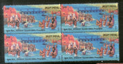 India 2019 Kumbh Mela Prayagraj Religion Hindu Mythology Festival Bridge BLK/4 MNH