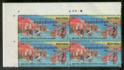 India 2019 Kumbh Mela Prayagraj Religion Hindu Mythology Festival Bridge Traffic Light BLK/4 MNH