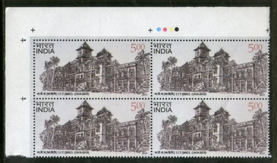 India 2019 BHU IIT Indian Institute of Technology Banaras Hindu University Traffic Light BLK/4 MNH