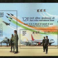 India 2019 Aero India Aircraft Flag Parachute Women in Aviation M/s MNH