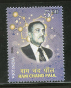 India 2019 Ram Chand Paul Famous People 1v MNH
