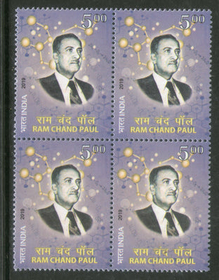 India 2019 Ram Chand Paul Famous People BLK/4 MNH