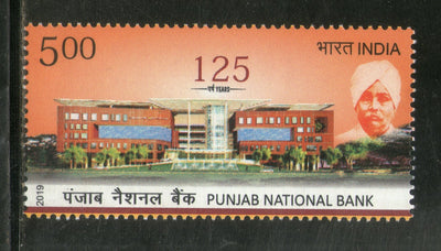 India 2019 125 Years of Punjab National Bank Architecture 1v MNH