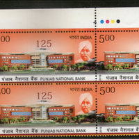 India 2019 125 Years of Punjab National Bank Architecture BLK/4 Traffic Light MNH
