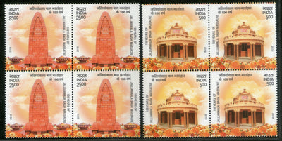 India 2019 100 Years of Jallianwala Bagh Massacre Memorial Statue Sikhism BLK/4 MNH