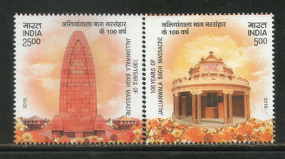 India 2019 100 Years of Jallianwala Bagh Massacre Memorial Statue Sikhism 2v MNH