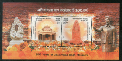 India 2019 100 Years of Jallianwala Bagh Massacre Memorial Statue Sikhism M/s MNH