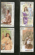 India 2019 Indian Fashion Sari in Myriad Form Textile Costume 4v Set MNH