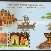 India 2019 South Korea Joints Issue Princess Suriratna & Queen Heo M/s MNH