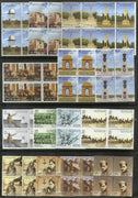 India 2019 Indians in 1st World War Battle Field Memorials Aviation Military 15v BLK/4 MNH