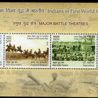 India 2019 Indians in 1st World War Battle Field Memorials Aviation Military Set of 4 M/s MNH