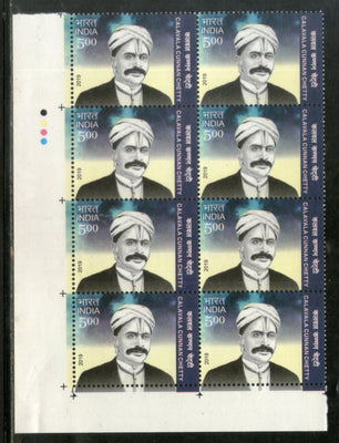 India 2019 Calavala Cunnan Chetty Traffic Light BLK/8 MNH