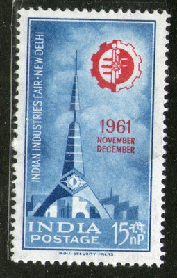 India 1961 Indian Industries Fair, New Delhi Phila-360 MNH