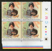 India 2019 Air Force Marshal Arjan Singh DFC Sikhism BLK/4 Traffic Light  MNH