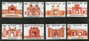 India 2019 Historical Gates of Indian Forts and Monuments Architecture 8v MNH