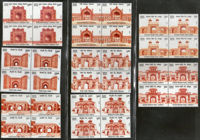 India 2019 Historical Gates of Indian Forts and Monuments Architecture BLK/4 MNH
