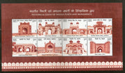 India 2019 Historical Gates of Indian Forts and Monuments Architecture M/s MNH