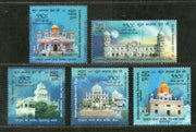 India 2019 Guru Nanak Dev Ji 550th Birth Anniv Gurudwara Sikhism 5v MNH