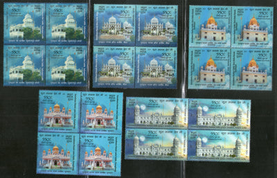 India 2019 Guru Nanak Dev Ji 550th Birth Anniv Gurudwara Sikhism BLK/4 MNH
