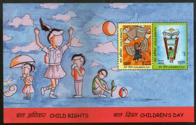 India 2019 Child Rights Children's Day Painting M/s MNH