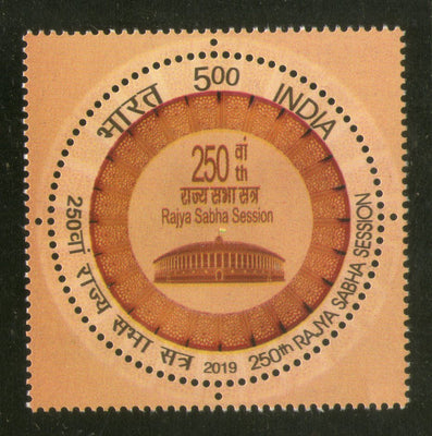 India 2019 250th Session of Rajya Sabha Round Odd Shaped 1v MNH